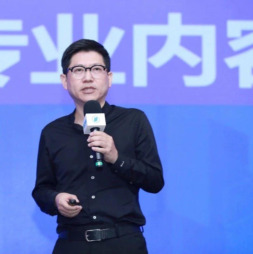 第一财经总编辑杨宇东:社交媒体兴盛也助长反智主义