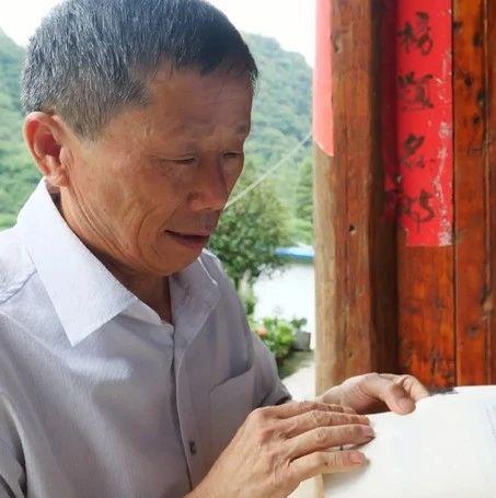 贵州退休教师既辅导孩子上大学,又让乡亲们脱贫致富!怎么做到?