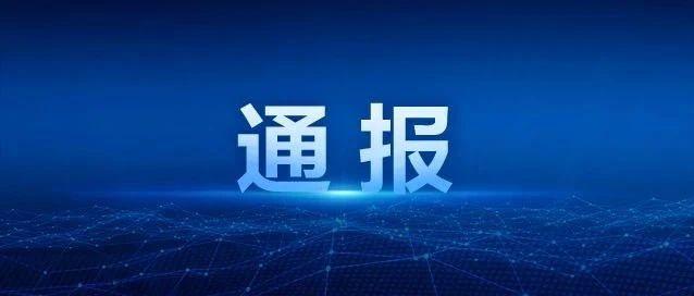 2020年9月22日浙江省新型冠状病毒肺炎疫情情况