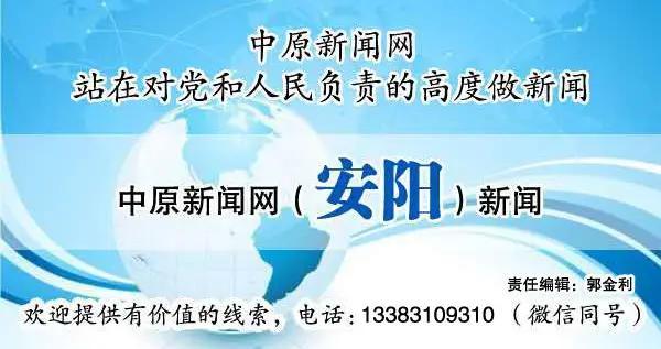 安阳市领导调研指导市名优特农产品展销活动