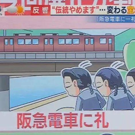 对电车鞠躬、帮学姐扫澡堂…日本百年名校的学姐学妹制堪称霸凌
