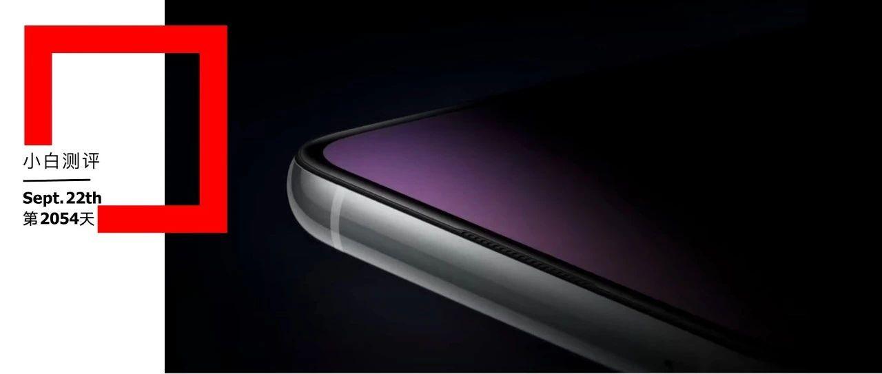 iPhone12mini首次曝光 | 10.15发 一加8T官宣120Hz直屏+65W