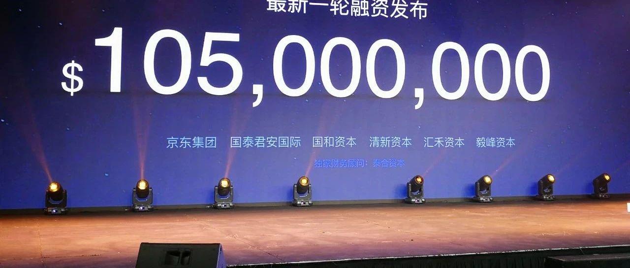 爱回收E+轮融1亿美元,二手手机行业竞争加剧