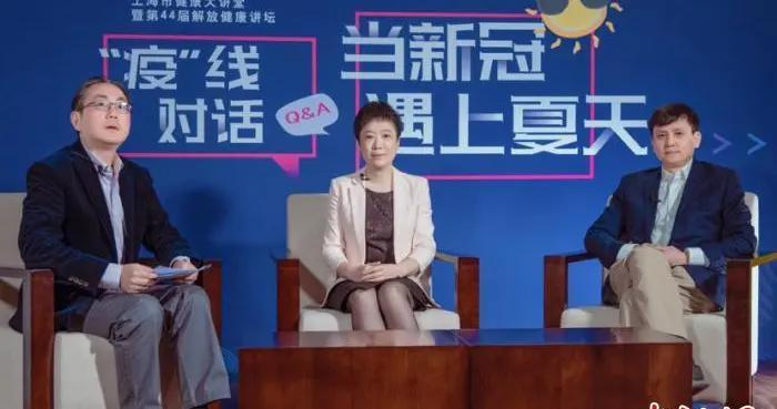 复旦大学上海医学院副院长:入境航班这么多,上海能控制住靠的是完整体系