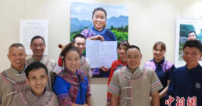 百余精彩摄影作品呈现广西环江毛南族实现整族脱贫