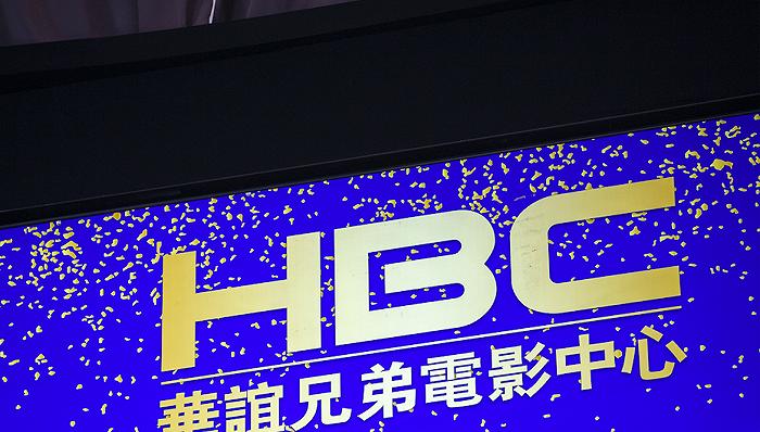 《八佰》总票房逼近30亿大关,华谊王氏兄弟拟减持3%股权