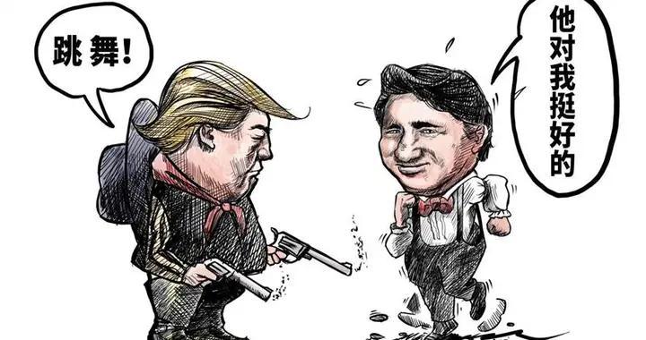 美国暗藏后招?骗加拿大取消收费后,开始限制其进口额度