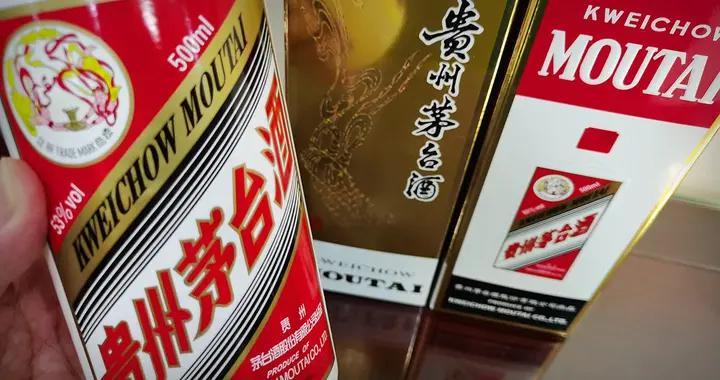 中纪委调查:警惕高端白酒涨价引发不正之风回潮