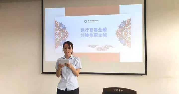 建行沛县支行举办普惠金融企业家座谈会