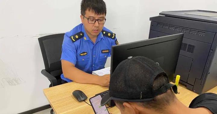 农贸市场签了环卫责任书却不履行,南京六合城管首开罚单