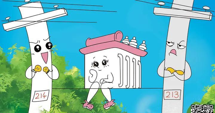 """电线杆也能成表情包?电力宣传添""""新代言"""""""