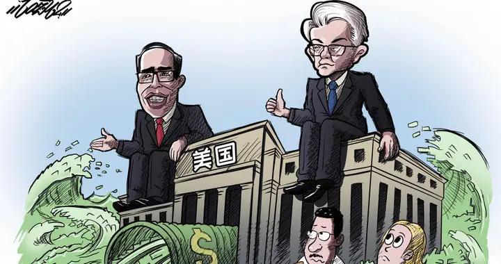 """美联储开动""""印钞机"""",美元贬值10%!中国抛售2500亿美债"""