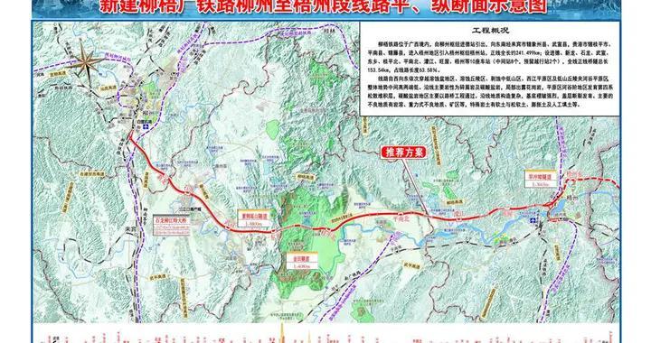 广西将新建柳州至梧州铁路!项目投资约310亿元,途经武宣、桂平等地