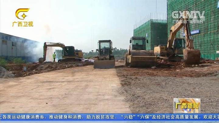 广西财政下达6.35亿元支持工业园区基础设施建设