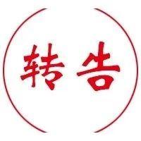 好吃好玩的阳城县农业嘉年华又来了!活动内容抢先看~