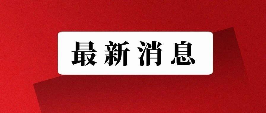网传文山男子直播性侵初中生 云南、文山多方发声!全国扫黄打非办、公安部开展调查