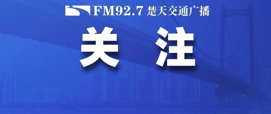 中共湖北省委湖北省人民政府致全省农民朋友的一封信