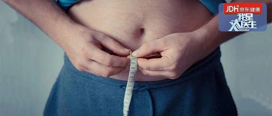 """藏在身边的""""减肥助力剂"""",低糖低脂低热量,30天减重15斤不挨饿,还能控糖!"""