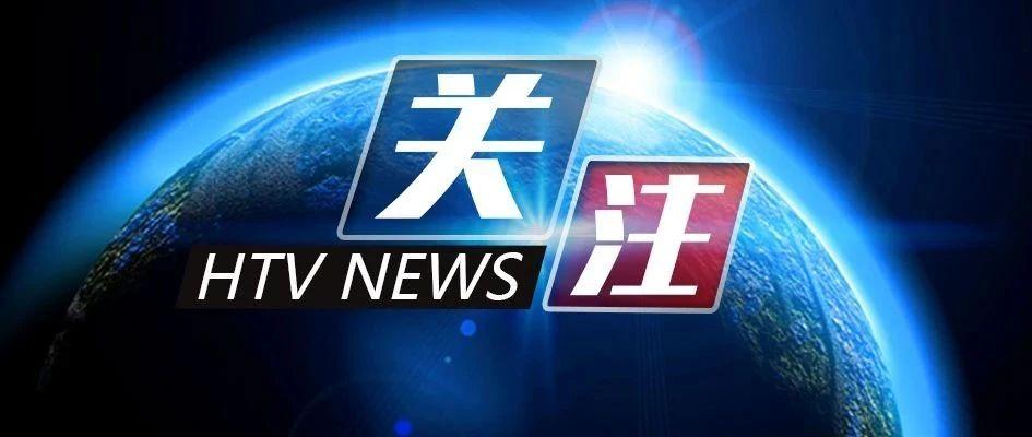 王晓东主持召开省政府常务会议强调 加快公共卫生领域重大项目建设 做好因疫因灾困难群众生活救助