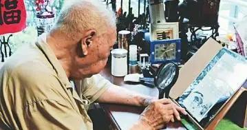 「组图」106岁马识途封笔 最后一本书写了近40年