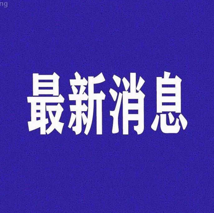 梅州火车站中秋国庆加开穗梅临客