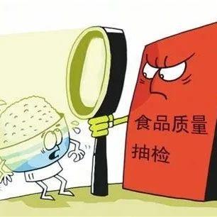 食品抽检不合格,宁阳儒商新时代再被通告!东平百货大楼也检测出不合格食品