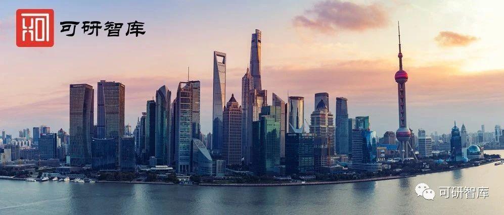 扎堆迁总部,房企为何青睐上海?