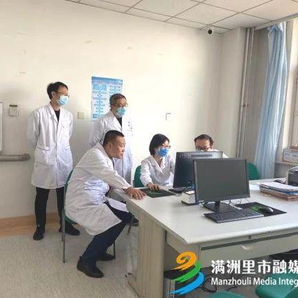 【关注】市人民医院成功完成首例经直肠超声引导前列腺穿刺活检术
