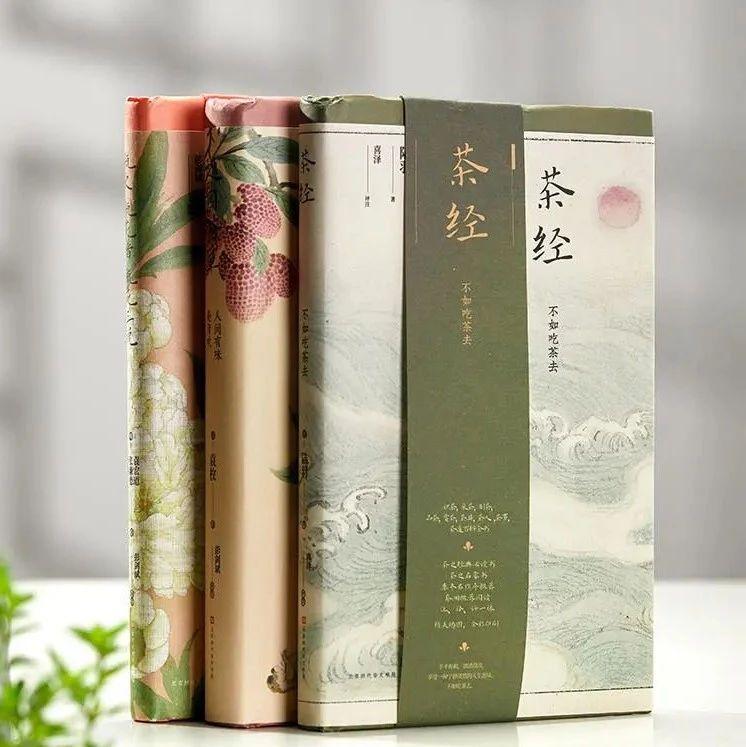 蔡澜、陈晓卿强烈推荐:想把日子过好,这三本书不可不读