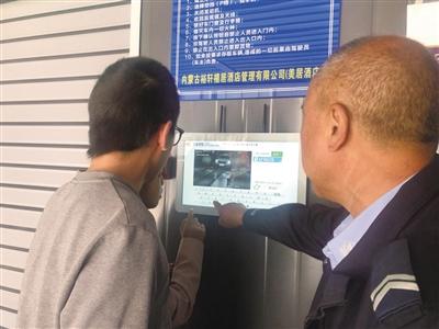 【青城眼】中山西路智能立体停车场投入使用 提供停车位近300个 定价每小时4元