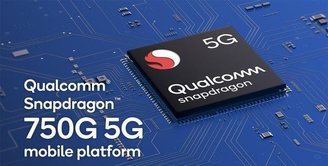 高通发布骁龙750G:引入A77大核,支持5G毫米波