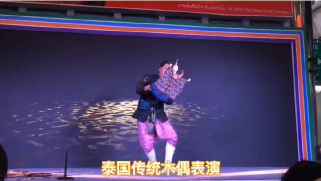 泰国民间传统戏剧艺术 起源于民间庆典和宗教仪式……