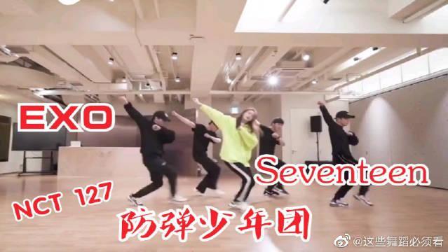 帅炸了!林允儿生日惊喜翻跳NCT127/EXO/BTS/SEVENTEEN舞蹈合集!