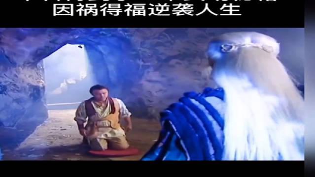 小鱼儿张卫健是多少人的童年回忆~