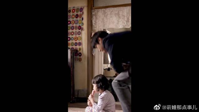 珍珠:所以爱会消失的,对吗?是不是都是这个样子!
