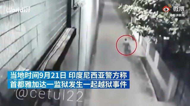 警方通缉!中国籍涉毒死刑囚犯从印尼监狱挖洞越狱