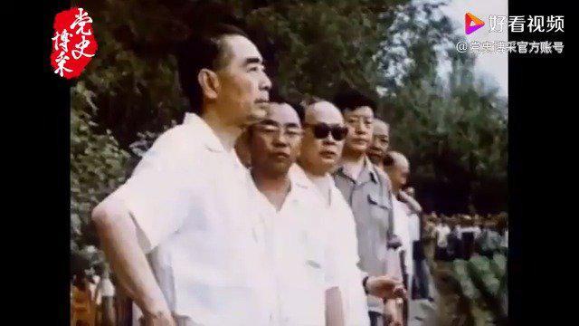 老视频:1965年,周总理陈毅视察石河子农垦区,亲切慰问下乡知青