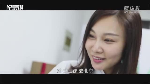 """两岸""""新青年"""":喝着珍珠奶茶去撸串"""