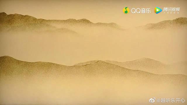 《越过山丘》 (沙画版) 最后,你还是去了你深爱的南京