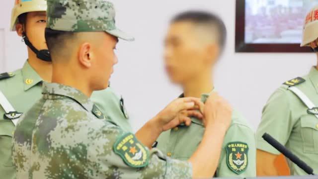 因私自购买手机泄密 东部战区一战士被降衔处分、提前退出现役