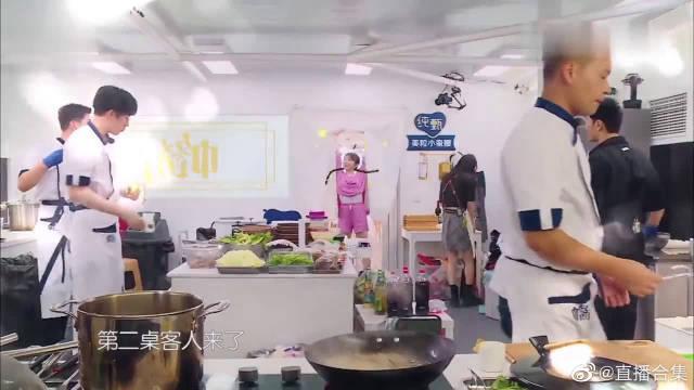 赵丽颖、杨超越、李浩菲三人帮忙点菜