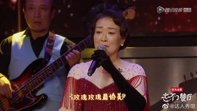 红裙惊艳!小芬姨唱《玫瑰我爱你》~