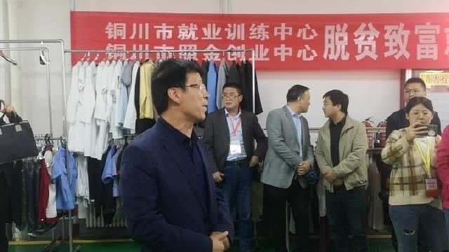 陕西省铜川市耀州区照金镇圣源小区移民……