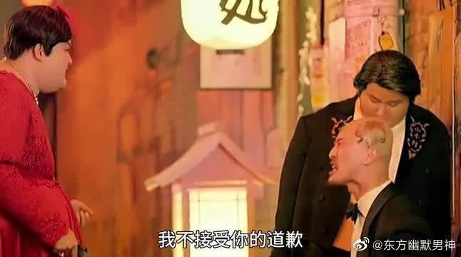 职业法师刘海柱这么怂的样子,头一回见吧?