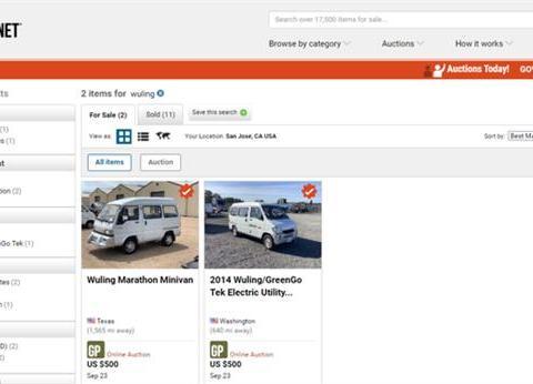 世界警察也爱国产神车?美国军队资产拍卖网站惊现五菱之光