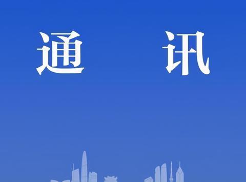 湖北省药监局鄂州分局召开中药饮片专项整治推进会