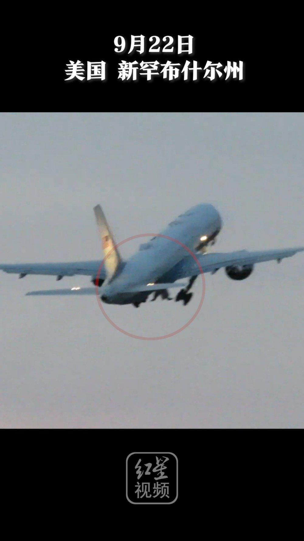 9月22日,美国副总统彭斯所乘专机遭遇鸟击,紧急折返