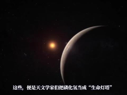 【有趣的太阳系】金星发现磷化氢,大气生物假说石锤了?
