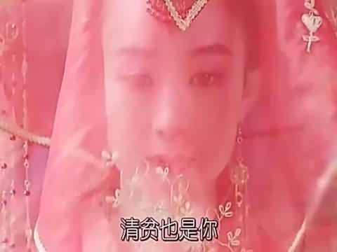 宇文玥最终取了楚乔为新娘,从今以后心心相印一生一世