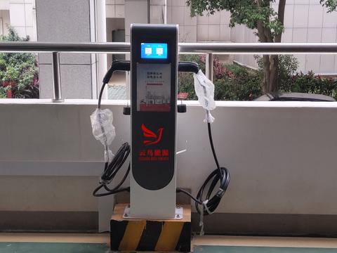 河北邯郸宁远汽车园投入电动汽车充电桩 免费为新能源车主充电